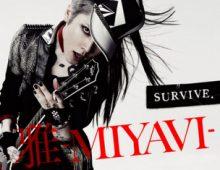 Miyavi – Selfish Love (Intro)