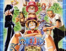 One Piece OST – Hikari E