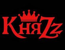 КняZz – Ночная гостья