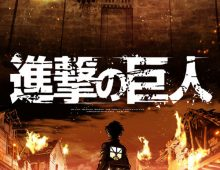 Attack on Titan OP1 – Guren no Yumiya