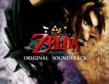 The Legend of Zelda – Lullaby
