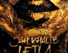Jah Khalib – Лейла