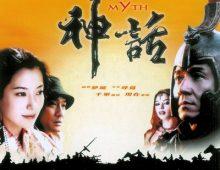 Myth OST. Jackie Chan & Kim Hee Seon – Endless Love