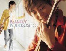 Kotaro Oshio – Komorebi