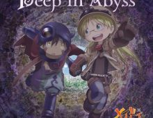 Made in Abyss – Deep in Abyss